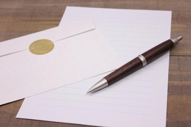 園見学後に書いたお礼状と封筒